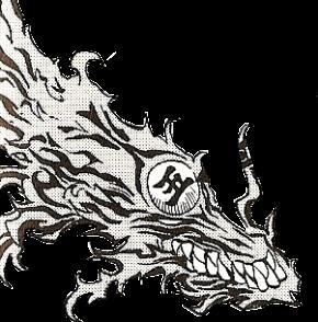Huo Long dragon du Feu
